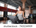 a young athlete actively does...   Shutterstock . vector #743134909