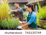 garden center employees  | Shutterstock . vector #743135749