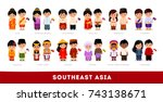 asians in national clothes.... | Shutterstock .eps vector #743138671