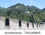 the great wall of china | Shutterstock . vector #743160865