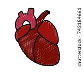 human heart symbol | Shutterstock .eps vector #743184661