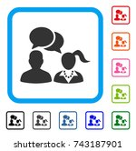 dating chat icon. flat grey...