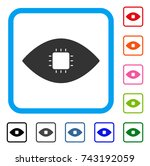 chip eye retina icon. flat grey ...