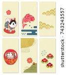 japanese envelop background... | Shutterstock .eps vector #743243557