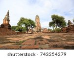 photo of wat phra ram phra... | Shutterstock . vector #743254279