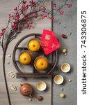 flat lay east asian culture... | Shutterstock . vector #743306875