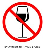no drink | Shutterstock .eps vector #743317381
