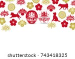 dog new year card background | Shutterstock .eps vector #743418325