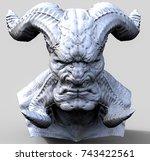 3d rendering of imaginative... | Shutterstock . vector #743422561
