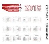 calendar 2018 in latvian...   Shutterstock .eps vector #743423515