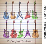 doodle guitars vector set | Shutterstock .eps vector #74344537