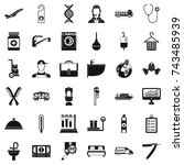 craft tool icons set. simple... | Shutterstock . vector #743485939