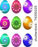 easter egg set | Shutterstock .eps vector #74350105