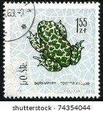 Poland   Circa 1963  Stamp...