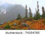Big Four Ice Caves. HIke near Seattle. Granite Falls. Washington State. - stock photo