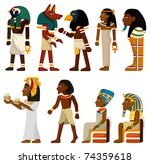 cartoon pharaoh icon | Shutterstock .eps vector #74359618