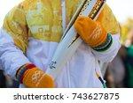 thessaloniki  greece  oct 27 ... | Shutterstock . vector #743627875