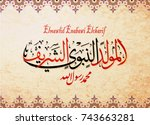 birthday of the prophet... | Shutterstock .eps vector #743663281