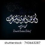 birthday of the prophet... | Shutterstock .eps vector #743663287