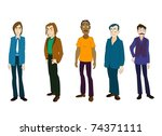 set of people  vector... | Shutterstock . vector #74371111