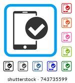 phone ok icon. flat gray...