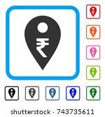 rupee map marker icon. flat...