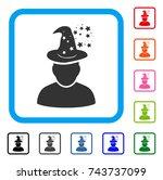 magic person icon. flat grey...