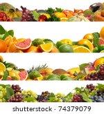 fruit for all tastes | Shutterstock . vector #74379079