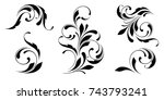 the set of decorative design... | Shutterstock .eps vector #743793241