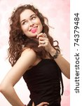 beautiful young woman with... | Shutterstock . vector #74379484