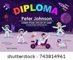 children diploma or certificate ... | Shutterstock .eps vector #743814961