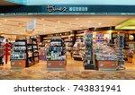 singapore   october 4  2017 ... | Shutterstock . vector #743831941