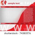 vector elegant business web... | Shutterstock .eps vector #74383576