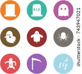 origami corner style icon set   ... | Shutterstock .eps vector #743947021