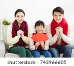 happy chinese new year. asian... | Shutterstock . vector #743966605