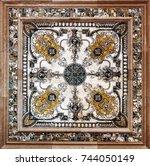 Arabesque Marble Texture...