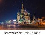 Moscow At Night. Kremlin