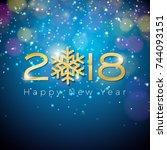 happy new year 2018... | Shutterstock . vector #744093151