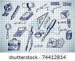 school tools - stock vector
