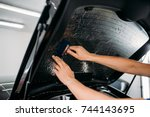 specialist with drier  tinting... | Shutterstock . vector #744143695