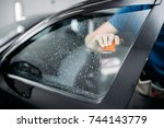 specialist work with car ... | Shutterstock . vector #744143779