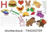 letter h. dot to dot...   Shutterstock .eps vector #744243709