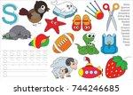 letter s. dot to dot... | Shutterstock .eps vector #744246685
