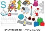 letter s. dot to dot... | Shutterstock .eps vector #744246709