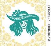 girl. vector illustration. | Shutterstock .eps vector #744264667
