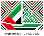 arabic text   flag day   ... | Shutterstock .eps vector #744339121