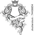heraldic ornament copyspace in...   Shutterstock .eps vector #74438854