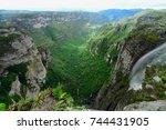 reversed cachoeira da fumaca ... | Shutterstock . vector #744431905