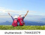 couple backpack travel relaxing ...   Shutterstock . vector #744433579