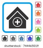 add building icon flat grey